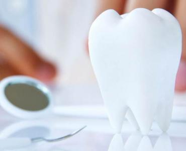 Консультация стоматолога-хирурга
